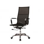 DM 171 Mesh High Back Office Chair
