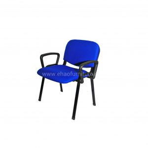 EMVC 16 with Arms Leather Visitor Office Chair